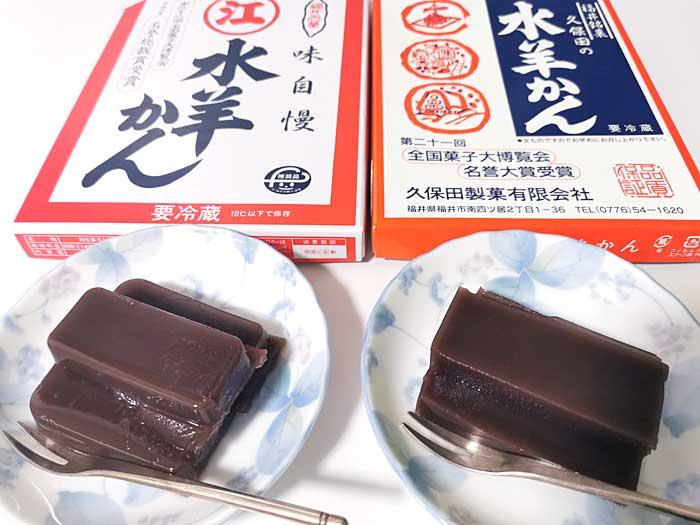 福井県民は冬に水ようかんを食べる☆美味しすぎる冬の定番スイーツ